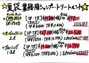 新規ドキュメント 2019-06-02 21.15.10_1
