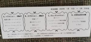 20191212_000229