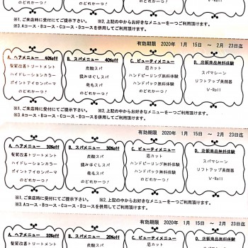 200B9B97-E6B3-4C6E-AE25-92A4C6F1E3E7