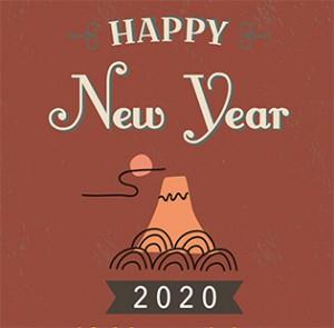 2020謹賀新年ポスター