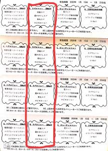 BE3C8828-B7EC-4D33-AEA9-1DC37C0C0FE1