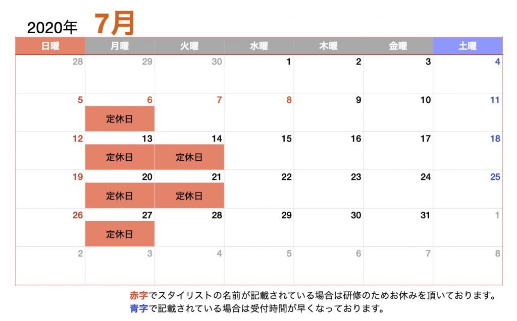 営業カレンダー2