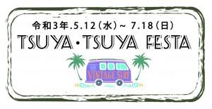 tuyatuyafesta_logo